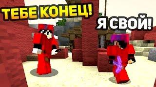 КРАСНЫЙ ИГРОК ПЕРЕПУТАЛ НАПАРНИКА И ВРАГА! - (Minecraft Bed Wars)