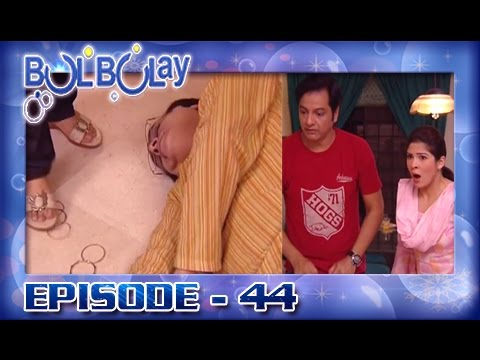 Bulbulay Ep 44