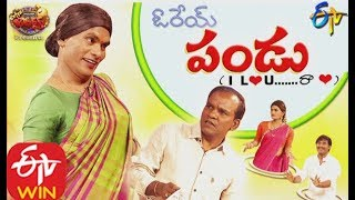 Extra Jabardasth| 13th December 2019   | Full Episode | Sudheer,Bhaskar| ETV Telugu