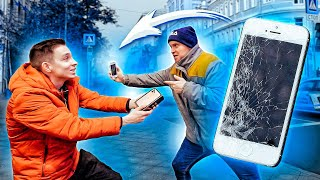 Breaking Peoples Phones, Then Surprising Them With iPhone 11 Pro Max!