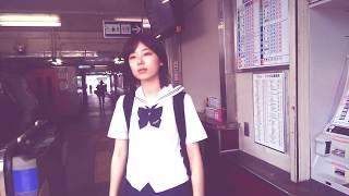 """西中島きなこ """"相川"""" (Official Music Video)"""