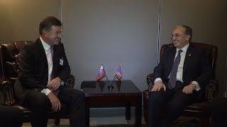 ԱԳ նախարար Զոհրաբ Մնացականյանի հանդիպումը Սլովակիայի ԱԳ նախարար, ԵԱՀԿ գործող նախագահ Միրոսլավ Լայչակին