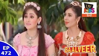 Baal Veer - बालवीर - Episode 472 - Pari's Reach Imagica