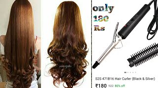 Amazing Hair Curler||| ##$ Only 180 Rs ##$ By Youtuber Juhi#||😊😊☺☺
