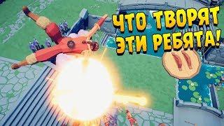 БАГИ И ЕЩЕ РАЗ БАГИ, ЛУЛ ∎ Totally Accurate Battle Simulator ПРОХОЖДЕНИЕ #7