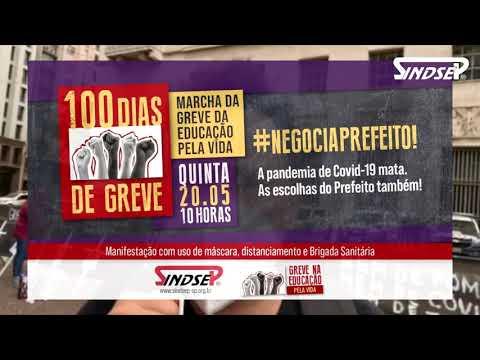 João Gabriel vice-presidente do Sindsep fala sobre a intransigência do governo com a greve da educação