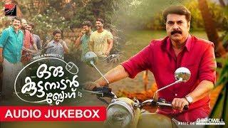 Oru Kuttanadan Blog Audio Jukebox | Mammootty | Sethu | Sreenath Sivasankaran | Anantha Visions