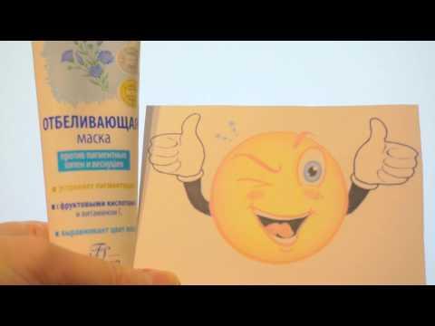 Детский сад веснушки междуреченск сайт