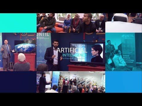 UNTIL TechNovation Talk - Artificial Intelligence