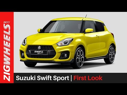 Suzuki Swift Sport | First Look | ZigWheels.com