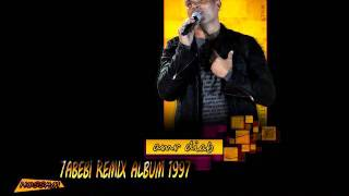 تحميل اغاني AMR DIAB 7ABEBI RHYTHM MASTERS VOCAL CLUB MIX MP3