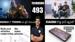 Technews 493 iphone 2019,Oppo Avenger Edition Price,Oneplus 7 Pro,Realme News etc