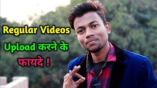 Regular Videos Upload Karne Ke Fayde ...