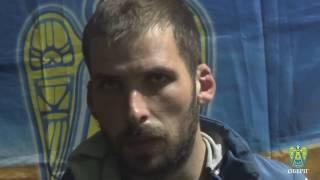 Локоть, Джеймс Локоть - агент ФСБ