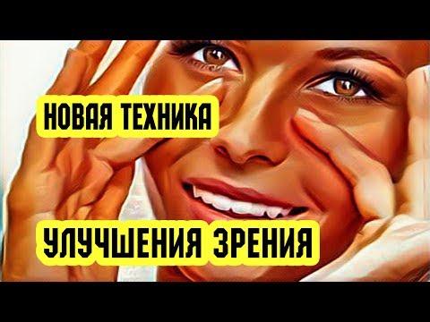 Где сделать операцию по коррекции зрения в москве