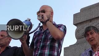Bulgaria: Scuffles in Sofia as protesters demand government resign