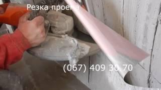 Демонтаж стен - видео 3