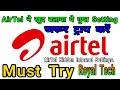 Increase Your AirTel 4G Internet Speed. New APN Settings