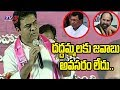 KTR Comments on Congress Party | TRS Public Meet In Warangal