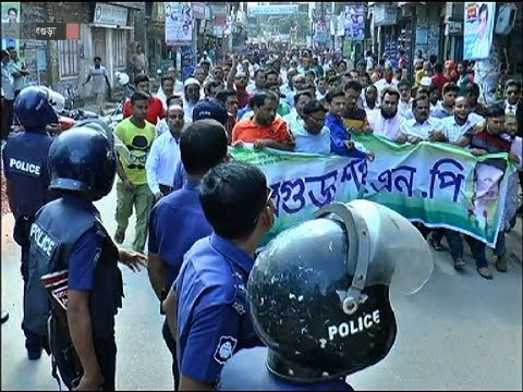 খালেদার মুক্তি না হলে কঠোর আন্দোলনের হুঁশিয়ারি | BNP News Update | Somoy TV