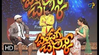 Bittiri Satti Funny Interview with Srimukhi | ETV Pandaga Chesko | Diwali Special Event