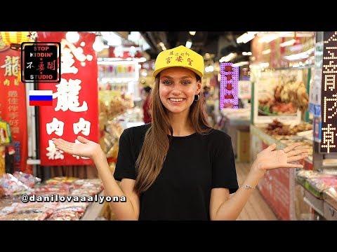 超台俄國女模超愛逛傳統市場 可以當台灣媳婦了