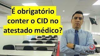 É obrigatório conter o CID no Atestado Médico?