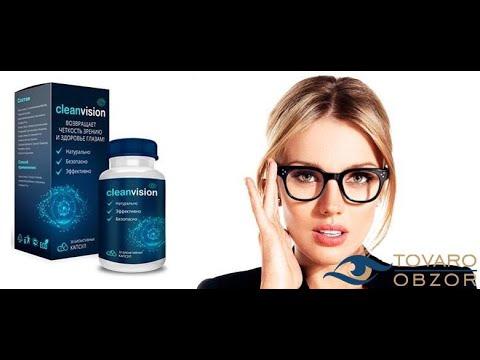 Monolit oftalmologie