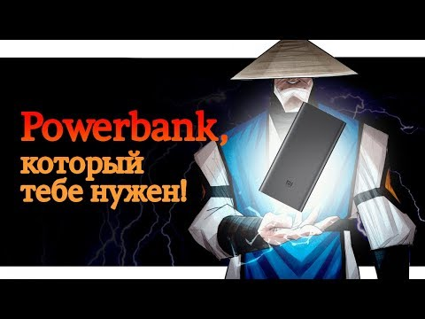 Xiaomi Mi Wireless Charger - Powerbank, который тебе нужен!