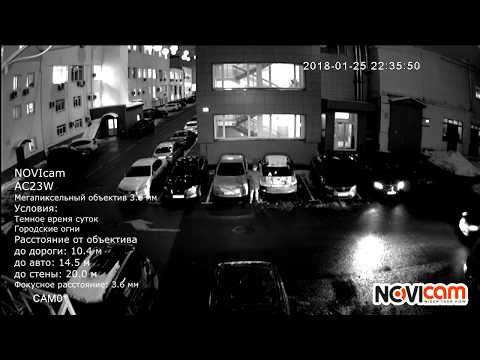 NOVIcam AC23W ночь