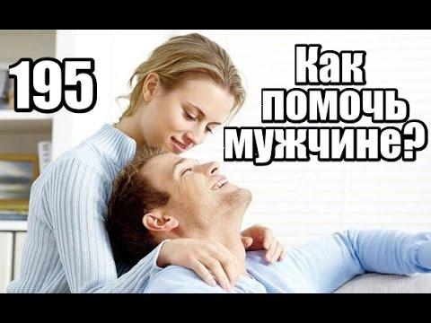 Гиперплазия предстательной железы-40