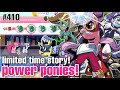 The Power Ponies Lts Has Started My Little Pony Game 41