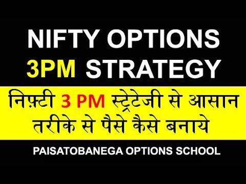 Binary options best strategies 2020