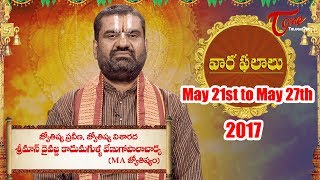 Rasi Phalalu | May 21st to May 27th 2017 | Weekly Horoscope 2017 | #Predictions #VaaraPhalalu