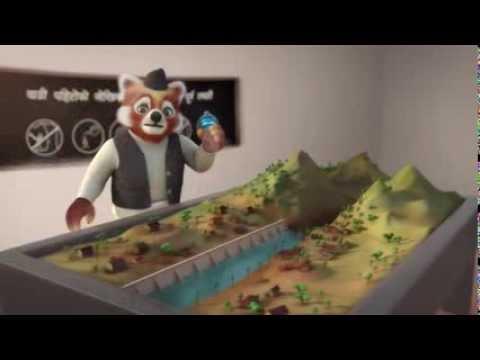 Red Panda PSA: Disaster Risk Reduction # 5 (विपद् जोखिम न्यूनिकरण)