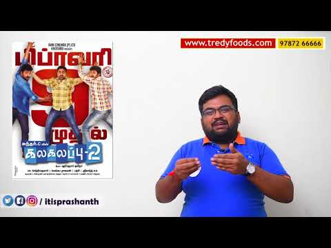 Kalakalappu 2 review by prashanth