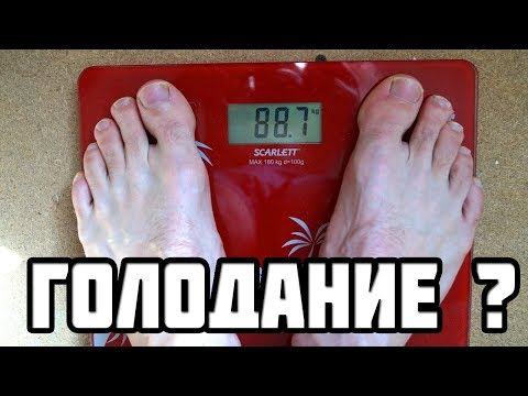 Отзывы эко слим от похудения