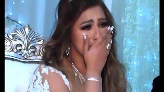 تحميل و مشاهدة انهيار العروسة من البكاء بسبب تأثرها باغنية اخواتها عملوها مفاجأه EGo Music Creation MP3