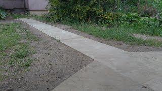 Заливка дорожки бетоном видео