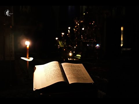 Песня молитва слова малинин