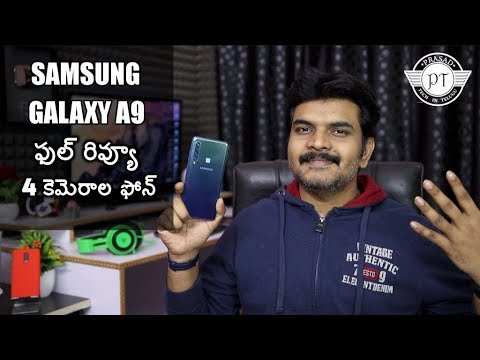 Samsung Galaxy A9 Quad Camera Review ll in Telugu ll