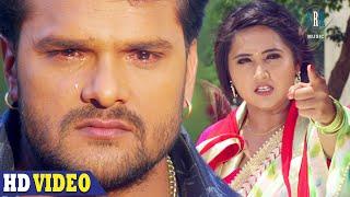 Full Movie 2020 Khesari Lal Yadav Kajal Raghwani