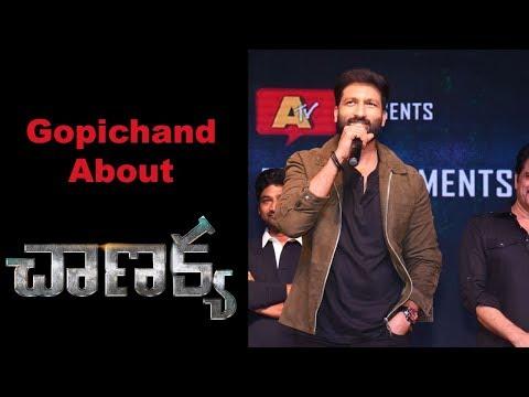 Gopichand at Chanakya Movie Pre Release Event