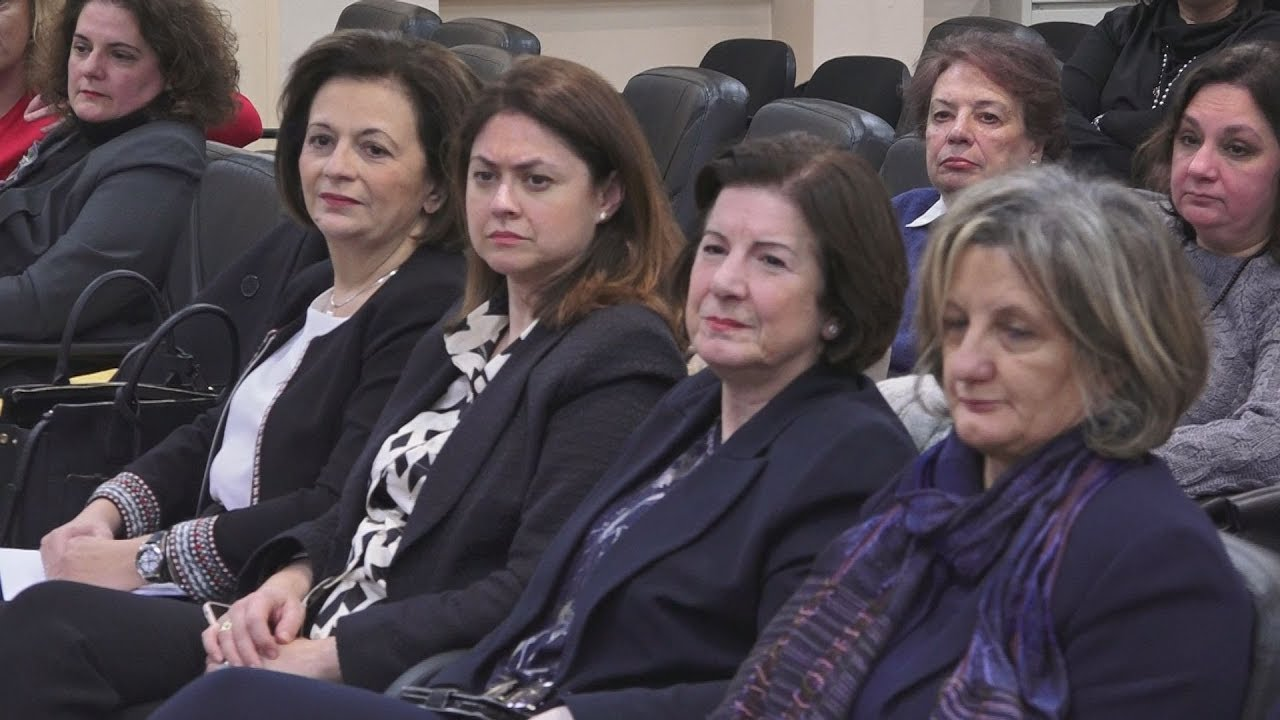 2ο Πανελλήνιο Συνέδριο Αιρετών Γυναικών της Ένωσης Περιφερειών Ελλάδας