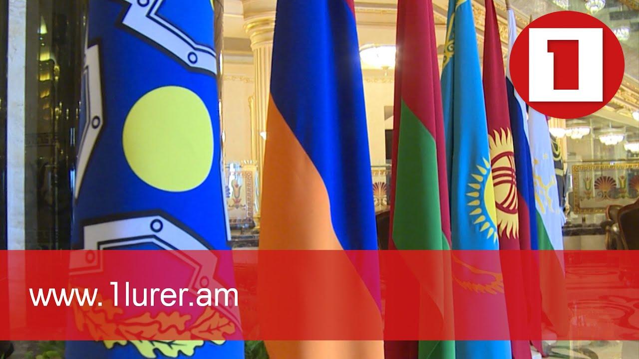 Հայաստանի սահմանային իրավիճակը և ՀԱՊԿ դիրքորոշումը