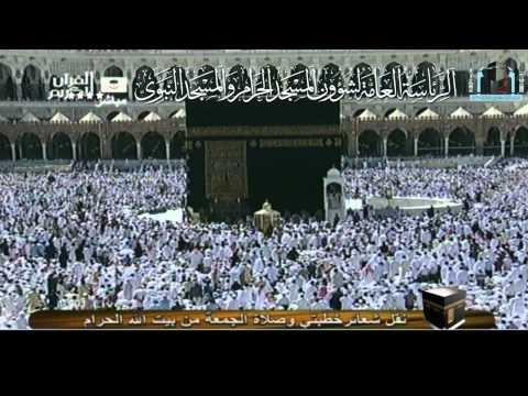 النوازل والتعامل معها بالحكمة خطبة للشيخ الشريم 29-3-1432هـ