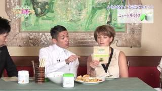 東京MXテレビでニュートリベラスが紹介されました!.mov