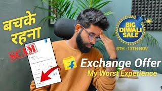 Flipkart Exchange Offer | Watch Before you exchange your Device | Big Diwali sale 🤬🤬