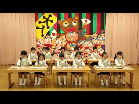 音読コンクール 銀賞 (年中組)