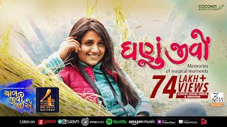 Ghanu Jeevo | Sachin-Jigar | Bhoomi Trivedi | Chaal Jeevi Laiye | Zen Music Gujarati